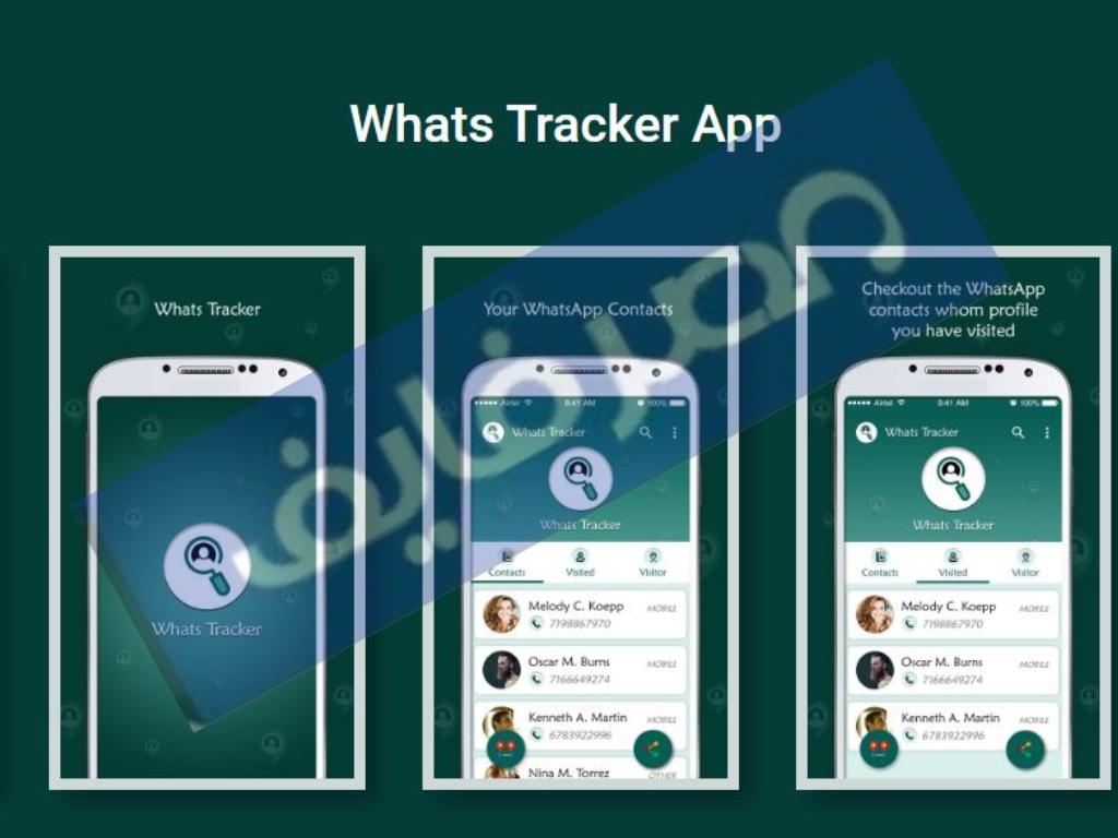 تطبيق واتساب تراكر لـ معرفة من زار بروفايلك على واتساب 2020