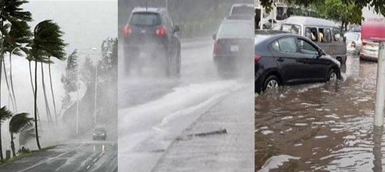 """""""أمطار غزيرة ورياح"""" الأرصاد تحذر من حالة الطقس لمدة 72 ساعة وحتى الإثنين المقبل ودرجات الحرارة المتوقعة"""