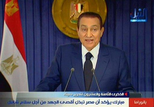 حكاية حسنى مبارك مع شهر فبراير ورئاسة الجمهورية تعلن الحداد العام على وفاته لمدة ثلاثة ايام