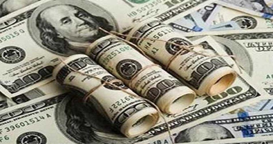 تراجع جديد في سعر الدولار اليوم مع نهاية تعاملات الثلاثاء 11 فبراير 2020.. والفقي: «الانخفاض مستمر حتى نهاية 2020» فيديو