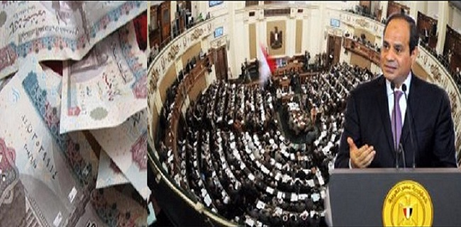 """""""بشرى لأصحاب المعاشات"""" قوى البرلمان توافق على ضم العلاوات الخمس وتعليمات بإضافة 80% من آخر 5 علاوات و15% زيادة شهرية"""