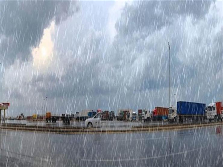 الارصاد: طقس غير مستقر وانخفاض ملحوظ بدرجات الحرارة وأمطار غزيرة الاسبوع المقبل