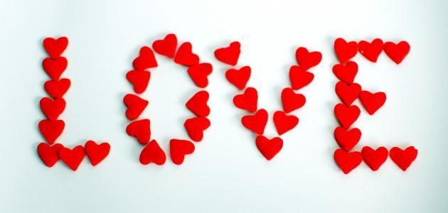 أجمل صور ورسائل عيد الحب 2020 1