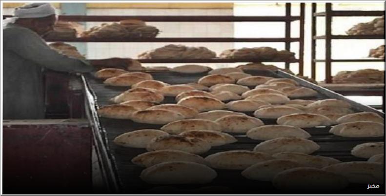 مصدر بالتموين يكشف عن موعد تطبيق المواصفات الجديدة على رغيف الخبز وحجم التكلفة