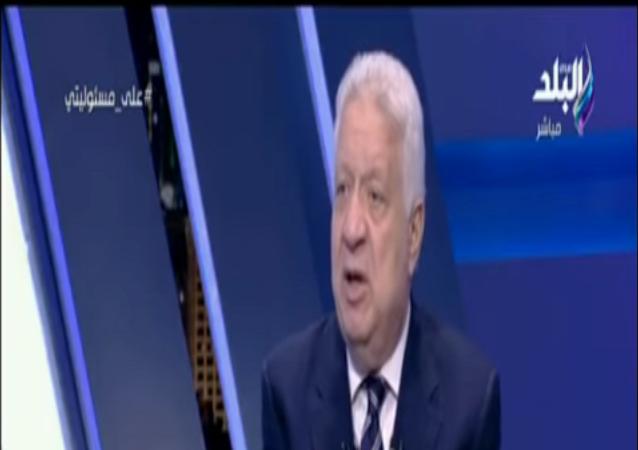 الإعلامي «أحمد موسى» يعتذر بسبب حركة خارجة من مرتضى منصور على الهواء ويطالبه بالاعتذار.. فيديو
