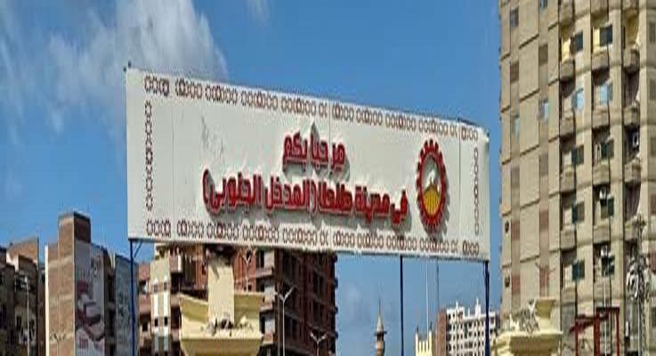 «مرحباً بكم في مدينة طنطا» تفاصيل سرقة لافتة المدخل الجنوبي للمدينة بالغربية