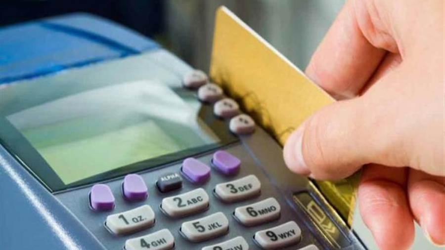 موقع دعم مصر تسجيل رقم الموبايل ببطاقة التموين 2020 بالخطوات