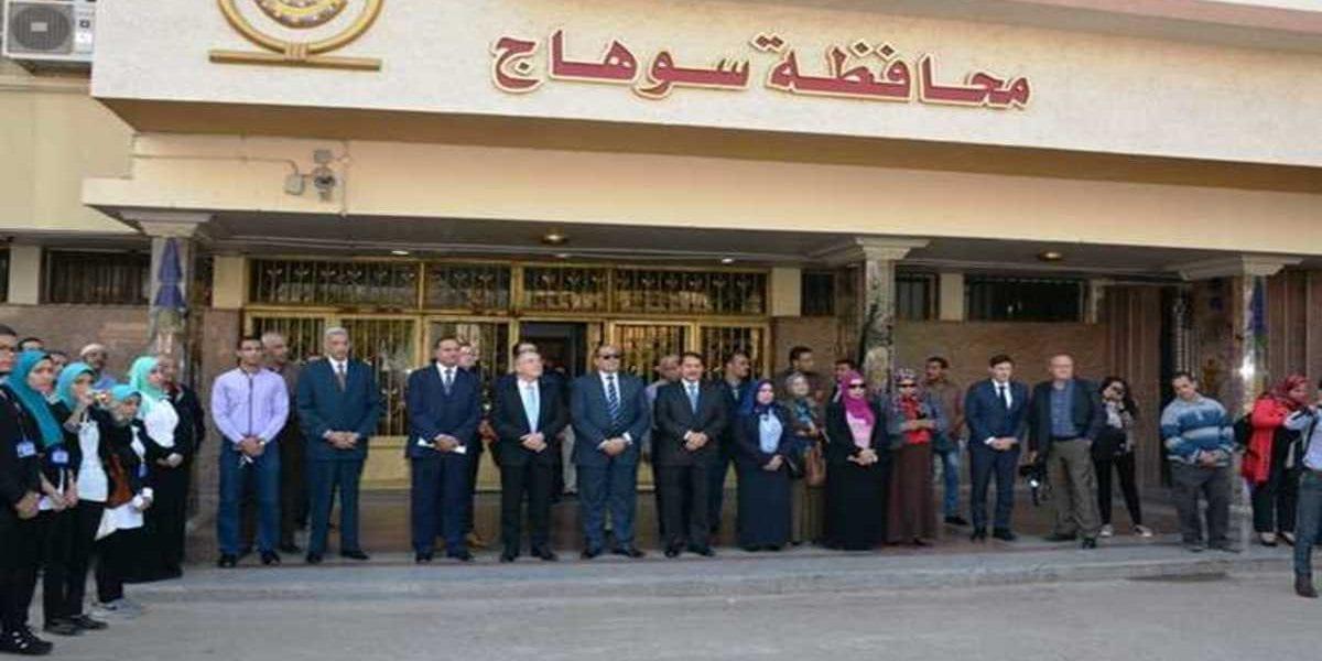 نتيجة الشهادة الإعدادية محافظة سوهاج 2020 الترم الثاني وزارة التربية والتعليم