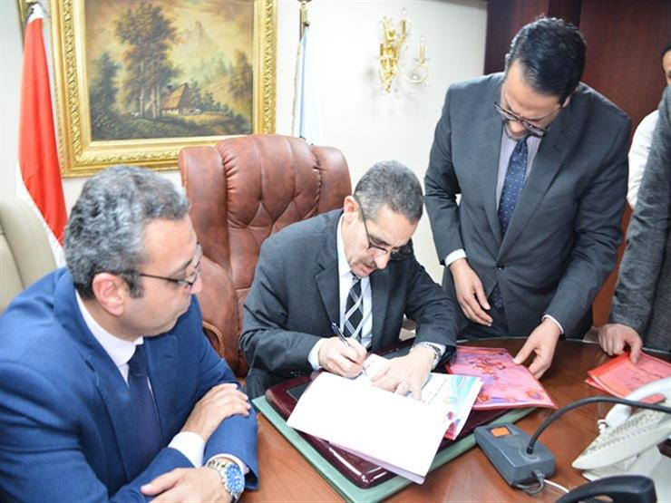 نتيجة الشهادة الاعدادية بالغربية 2020 برقم الجلوس natega.algharbiaedu.gov.eg الفصل الدراسي الأول 1