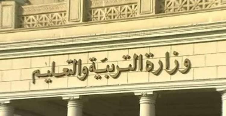 عاجل| وزير التعليم: إلغاء امتحانات آخر العام لصفوف النقل من 3 ابتدائي : 2 إعدادي والاكتفاء ببحث 1