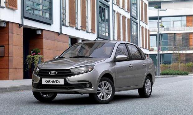 (5) أسعار السيارة لادا جرانتا في مصر عام 2020