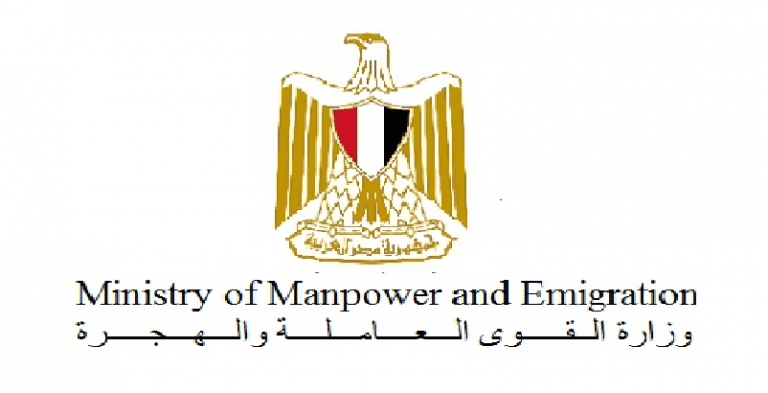 مئات الوظائف المعلنة بنشرة وزارة القوى العاملة والهجرة لجميع المؤهلات فبراير 2020