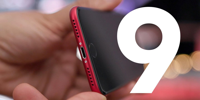 أبل تستعد لإطلاق iphone 9 الهاتف الأول للشركة بأسعار متوسطة ومواصفات متميزة