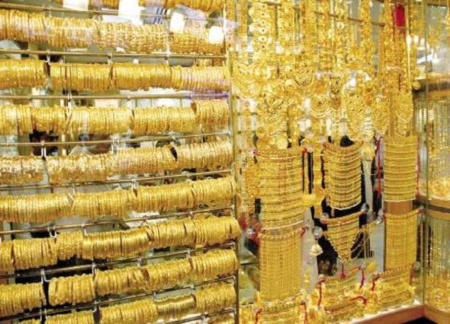 أسعار الذهب تتراجع من جديد لليوم الثاني على التوالي خلال تعاملات السبت.. وجرام 21 يخسر ويسجل رقم جديد