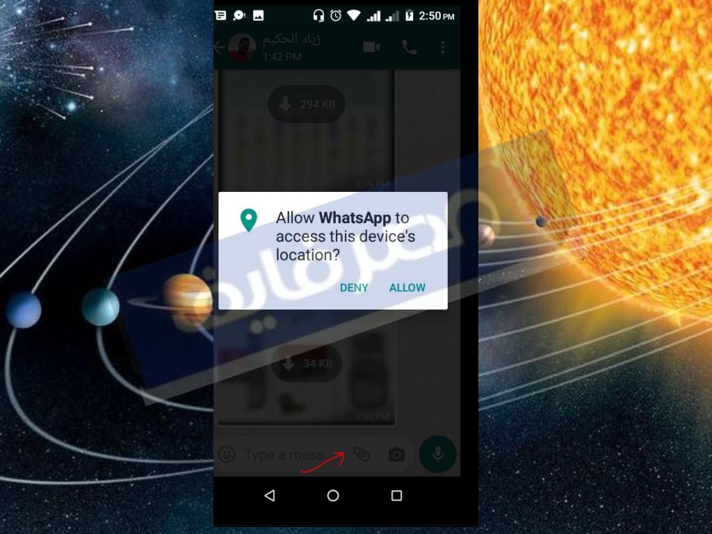 كيفية عمل شير لوكيشن على الواتس اب whatsaap location بدقة مشاركة موقعك الجغرافي 1