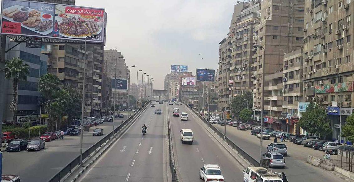 هيئة الأرصاد الجوية تنشر حالة القطس في مصر الأربعاء 25/3/2020