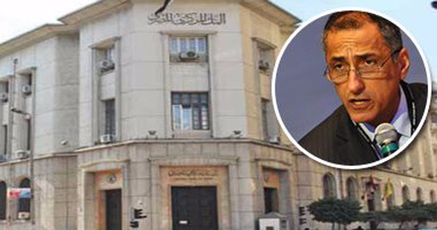عاجل.. البنك المركزي المصري يقرر خفض أسعار الفائدة بنسبة 3% بشكل استثنائي