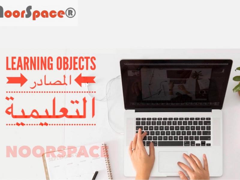 التسجيل في منصة نور سبيس الاردن NoorSpace Jordan التعليمية برابط مباشر 2020