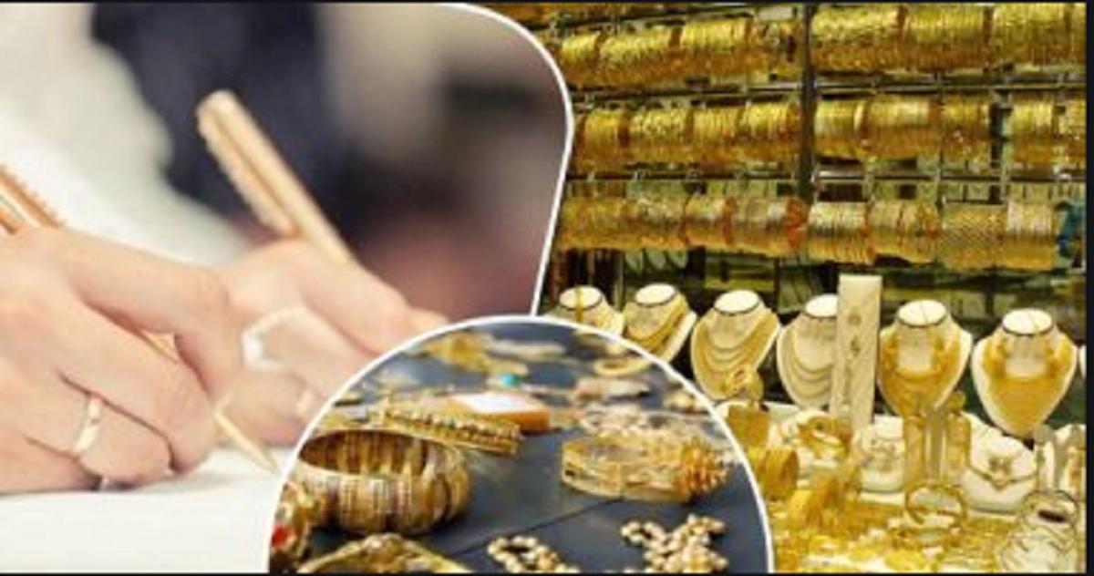 تحركات جديدة في أسعار الذهب اليوم الأحد 29 مارس 2020.. وجرام 24 يسجل 809 جنيهاً