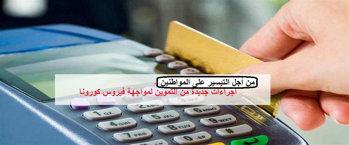 إجراءات جديدة من التموين للتيسير على المواطنين.. منها «استخراج البطاقة من الموقع» والتنفيذ من السبت القادم