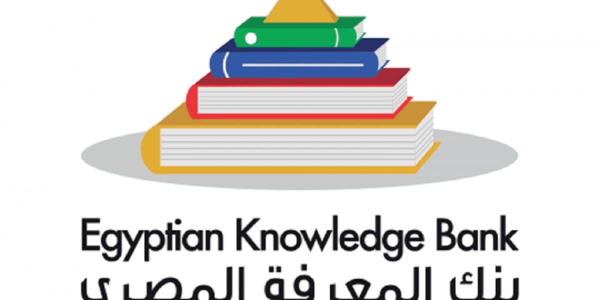طريقة التسجيل في بنك المعرفة المصري 2020 رابط مباشر للطلاب