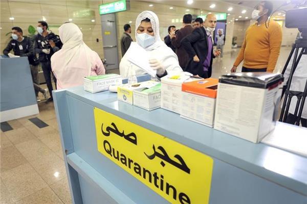 وزارة الصحة: 17 إصابة جديدة بفيروس كورونا في مصر و 33 حالة تحولت من إيجابية إلي سلبية 3