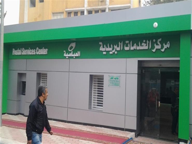 خفض نسبة الفائدة على حسابات التوفير بالبريد المصري إلى 8.5% بدلاً من 9.25% سنوياً
