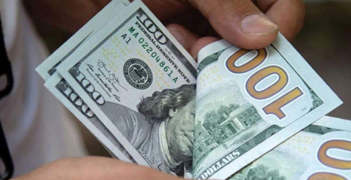 سعر الدولار في نهاية تعاملات اليوم الأحد 29 مارس 2020 بالبنوك الرسمية وأقل سعر للبيع