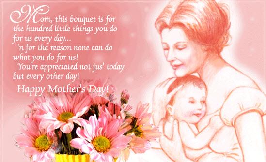 صور وعبارات عيد الأم 2020 احتفال بهدايا يوم الام Happy Mother′s Day 8
