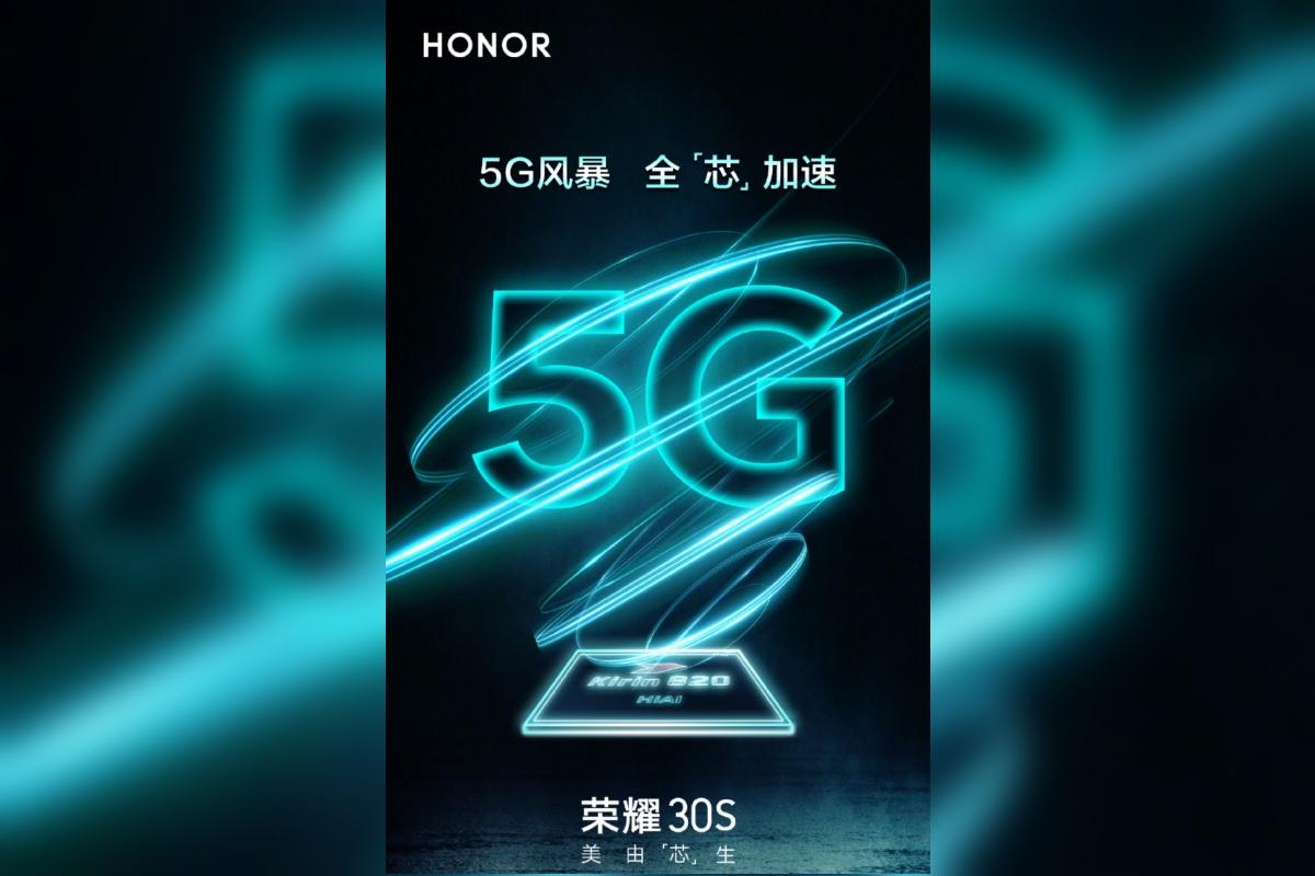 هواوي تُفاجيء العالم بـ هاتف Honor 30S منافس Galaxy S20 Ultra وبربع سعره تقريبًا