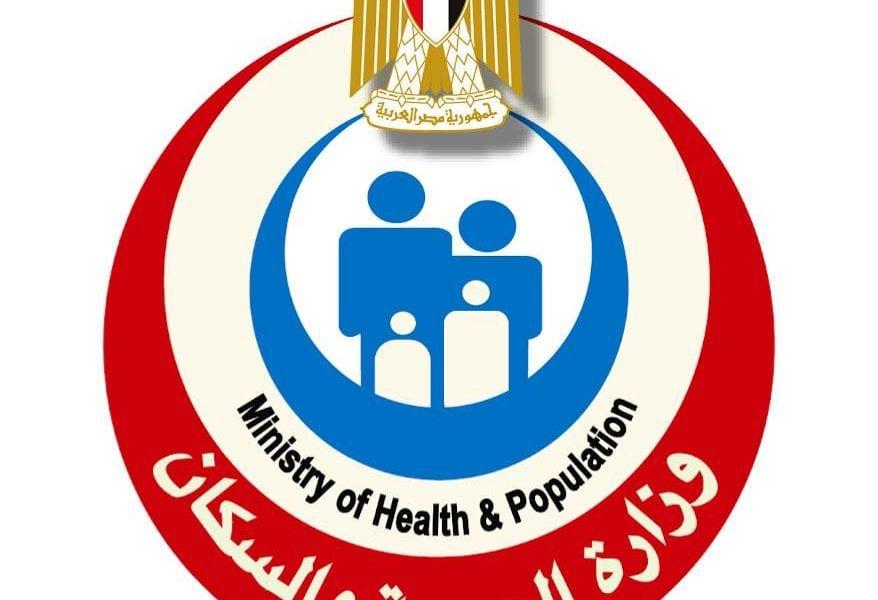 وزارة الصحة: 17 إصابة جديدة بفيروس كورونا في مصر و 33 حالة تحولت من إيجابية إلي سلبية