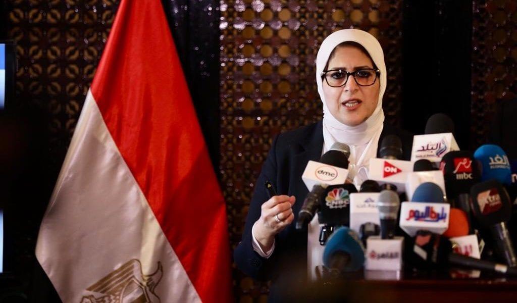 بيان وزارة الصحة بخصوص أخر تطورات كورونا في مصر وارتفاع العدد إلى 710 حالة إصابة ووفاة 5 مواطنين