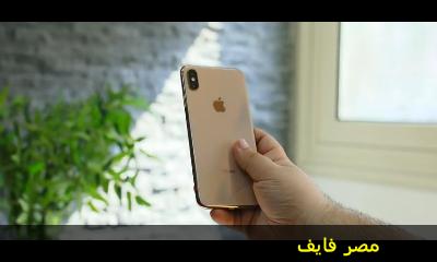 سعر ومواصفات هاتف iPhone 11 pro max ومميزات وعيوب الهاتف الجديد