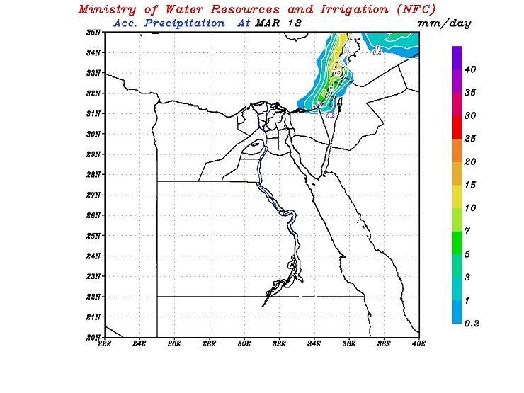 حالة الطقس| التنبؤ بالفيضان ينشر بالخرائط أماكن سقوط الأمطار يومي الأربعاء والخميس غداً 1