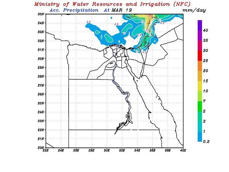 حالة الطقس| التنبؤ بالفيضان ينشر بالخرائط أماكن سقوط الأمطار يومي الأربعاء والخميس غداً 2