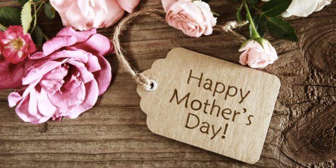 اجمل رسائل عيد الام 2020 mother's Day