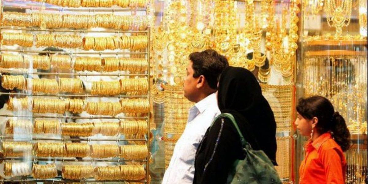 سعر الذهب فى محال الصاغة بنهاية تعاملات الاسبوع الجاري
