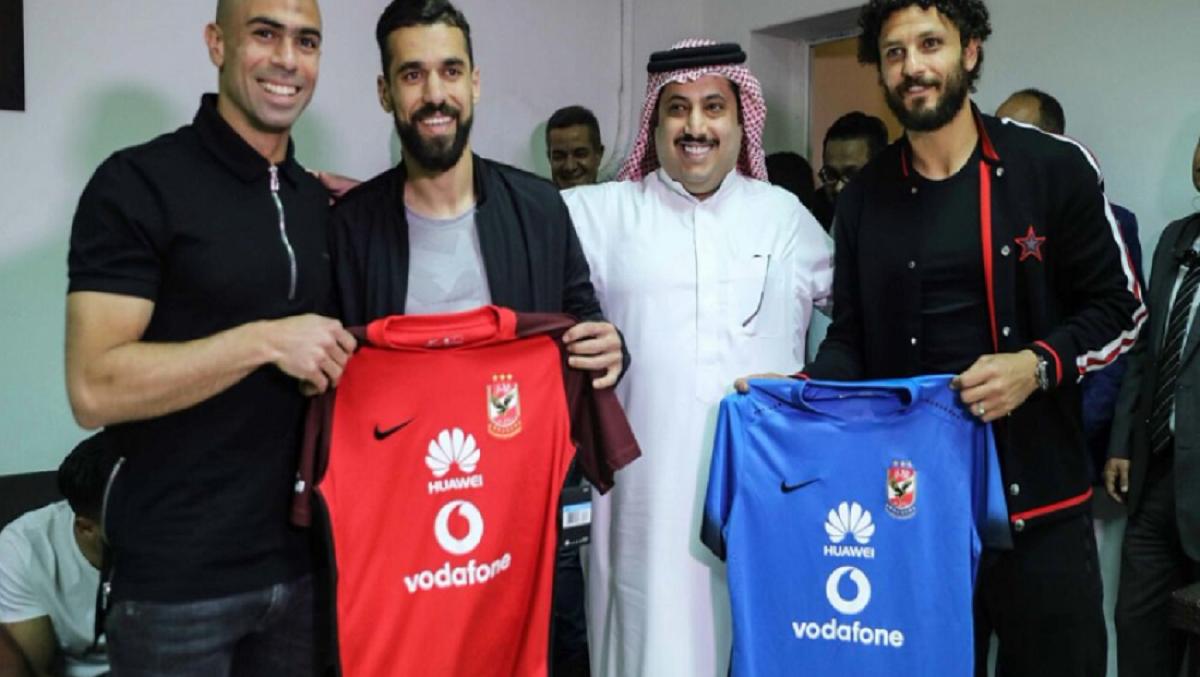 خبير لوائح دولية: «مستحقات النادي الأهلي سقطت في قضية عبد الله السعيد»