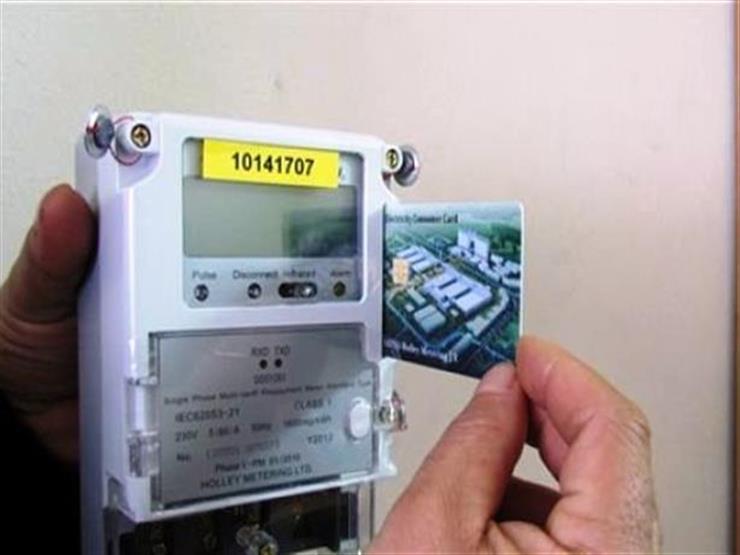 خلال دقائق بسيطة يمكنك تسديد فاتورة الكهرباء الشهرية وشحن العدادات مسبقة الدفع