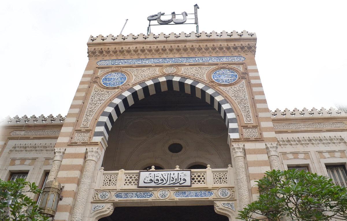3 ضوابط وشروط لإذاعة قرآن المغرب والفجر بالمساجد