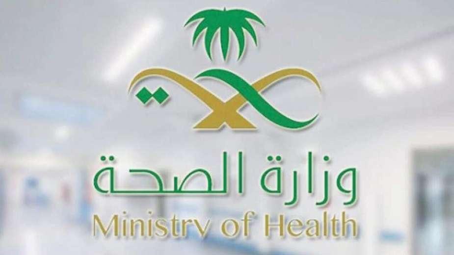 الصحة السعودية تعلن ارتفاع عدد الحالات المصابة بكورونا إلى 2523 والوفيات إلى 38