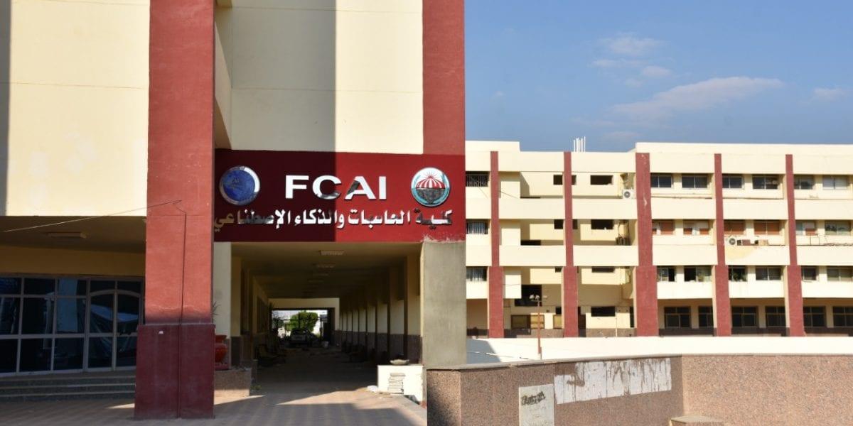 وظائف جامعة مدينة السادات 2020