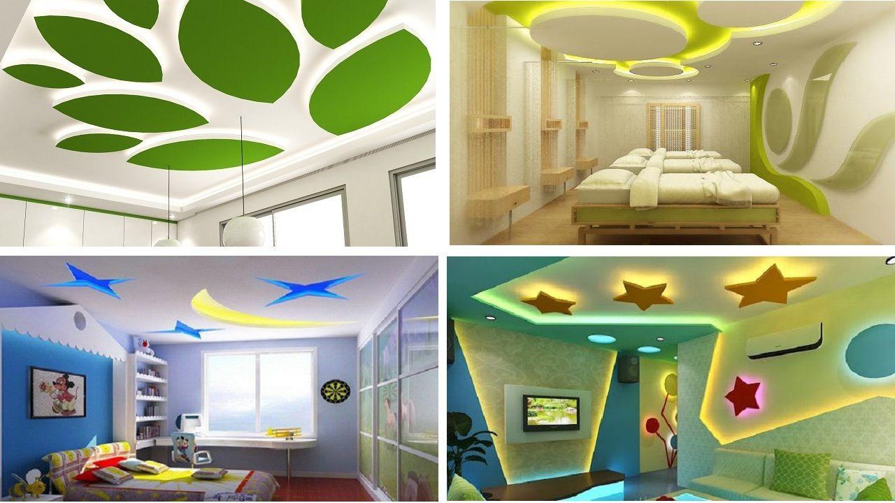 أشكال جبس بورد غرف نوم أطفال2020 جميل جدا