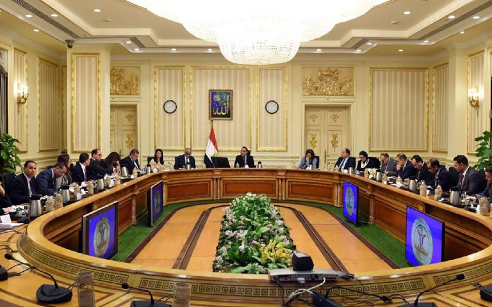 مجلس الوزراء يُعلن عن تفاصيل أجازة عيد الفطر لموظفي الحكومة