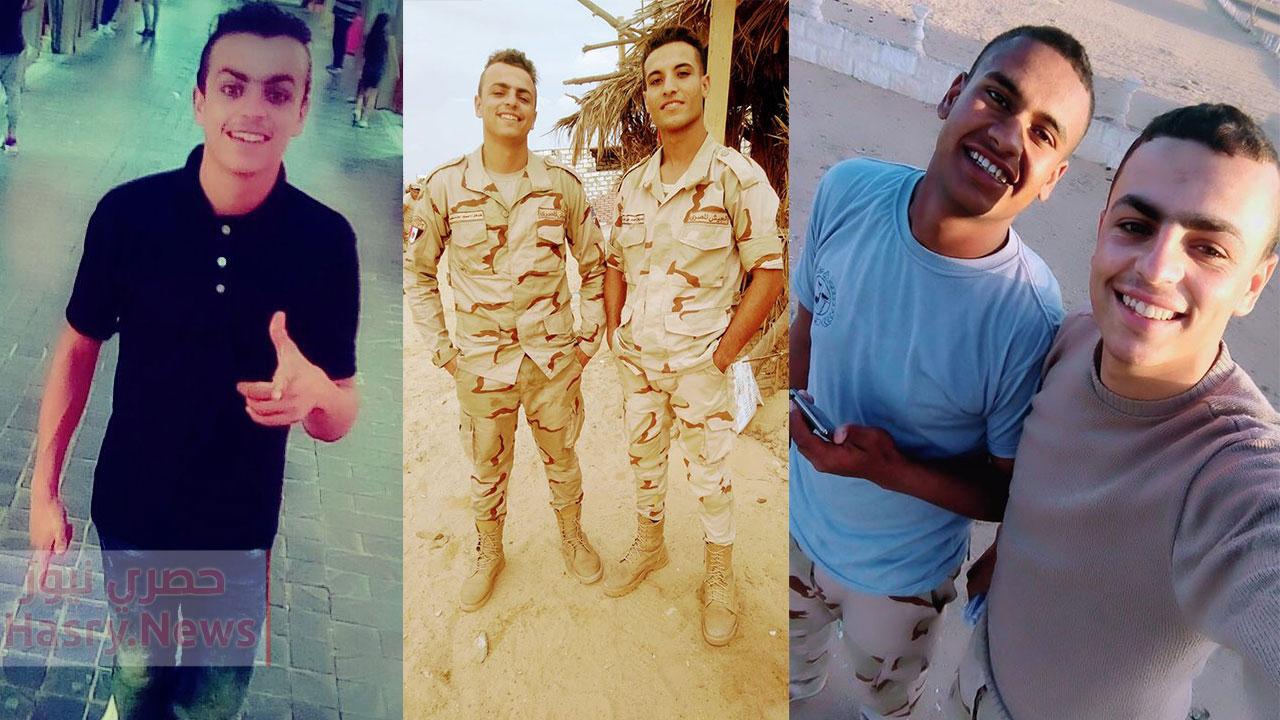 ننشر قصة أحمد حامد خليفة شهيد شمال سيناء الذي إستشهد قبل إنهاء خدمته العسكرية بـ 3 أشهر