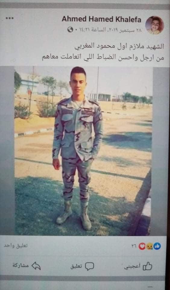 احمد حامد خليفة