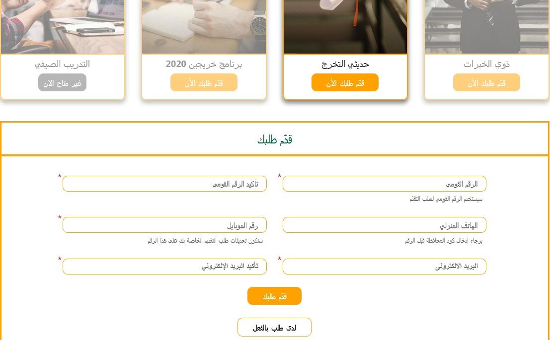 البنك الأهلي المصري وظائف شاغرة