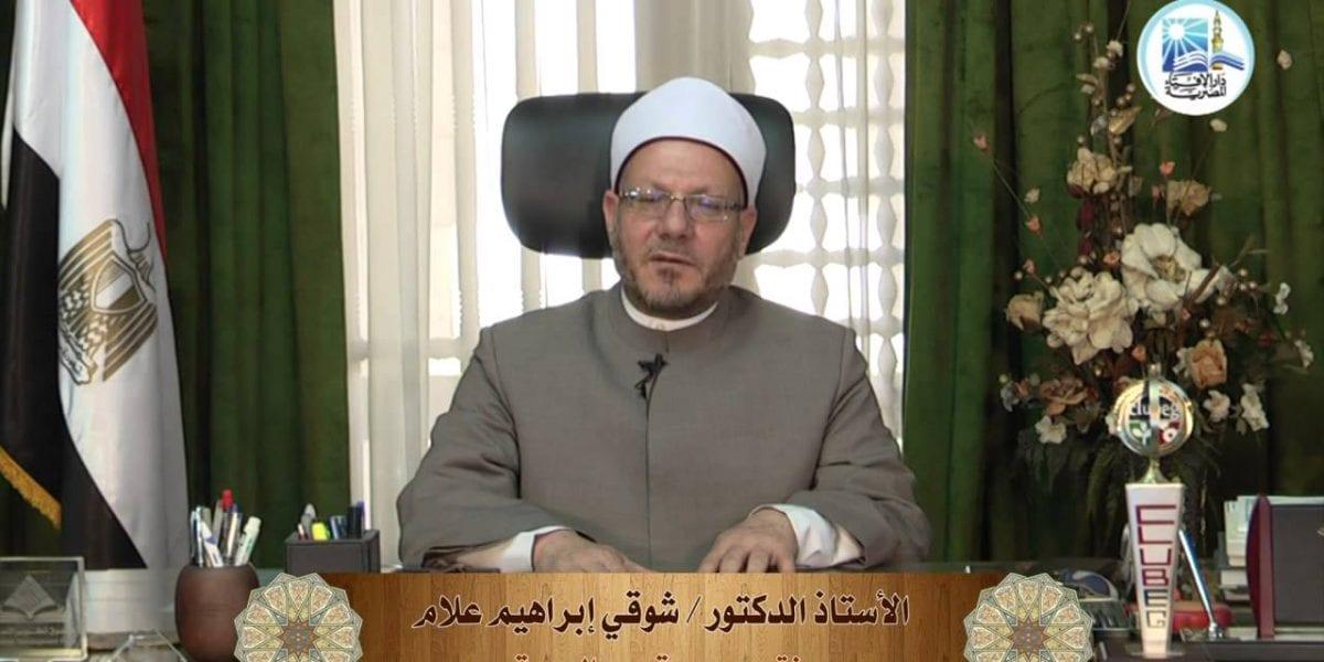 عاجل  دار الإفتاء المصرية تعلن رسمياً أول أيام عيد الفطر المبارك 2020 والأحد العيد بالسعودية و12 دولة