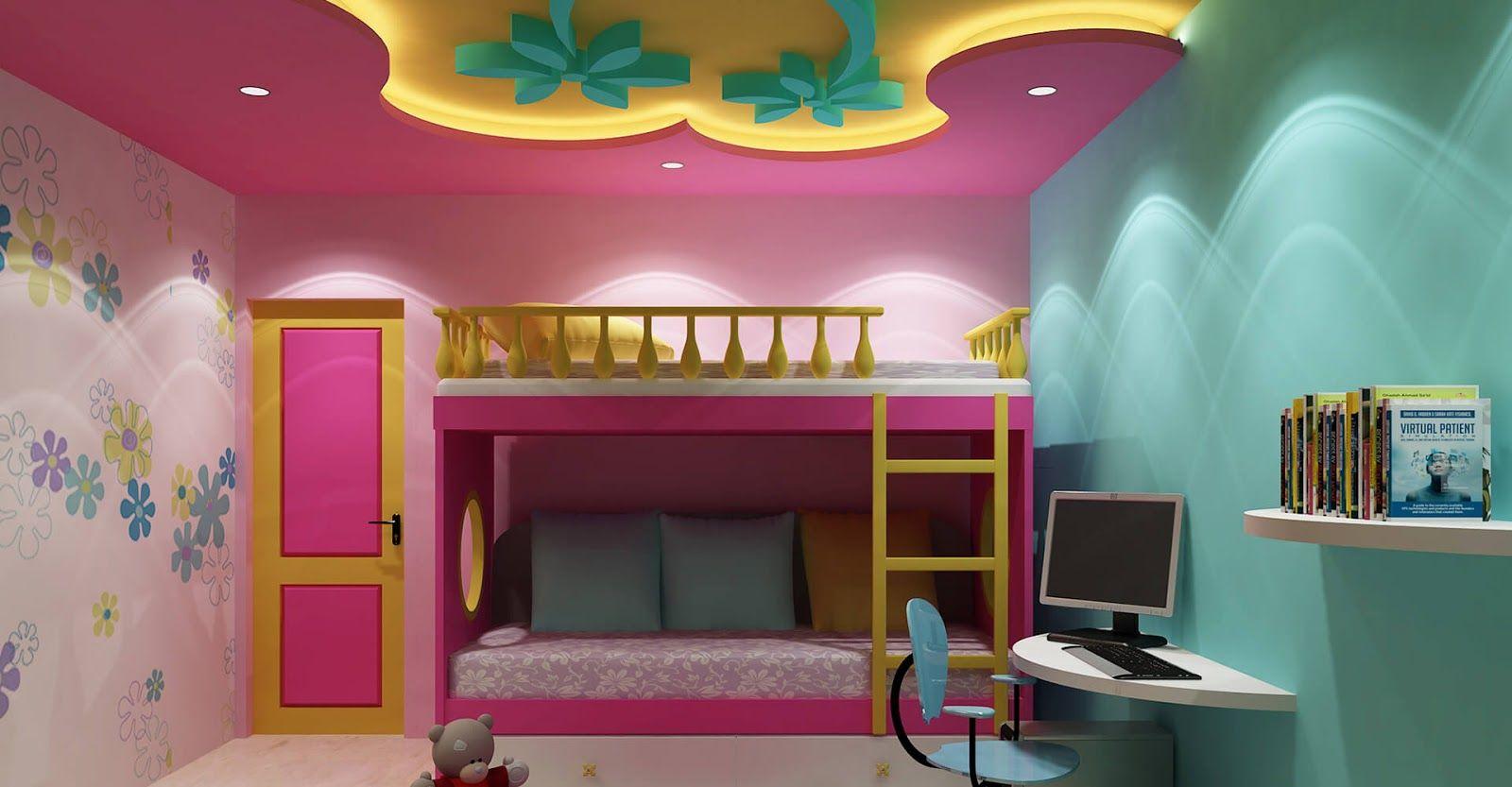 ديكور جبس بورد غرف نوم 2020 17