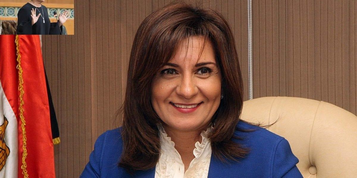 أول رد فعل من وزيرة الهجرة على تصريحات النائبة الكويتية صفاء الهاشم.. فيديو